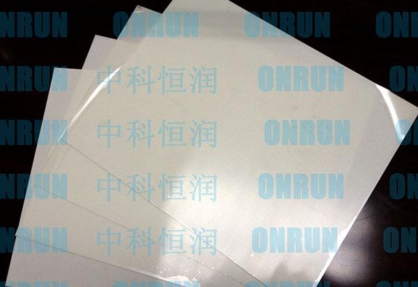 乳白色环氧玻纤板